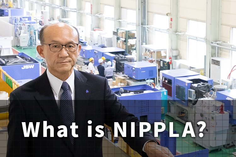 What is NIPPLA?